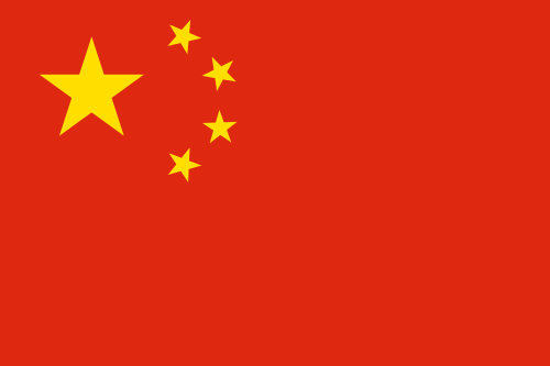 Flag of the People's Republic of China.png